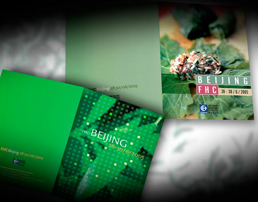 ORIGIN_2010-for-e-book_Page_089_Image_0001