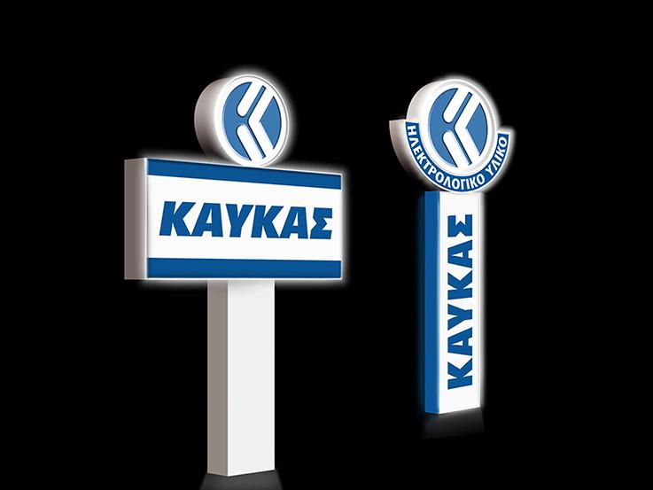 Kaykas-Tampeles