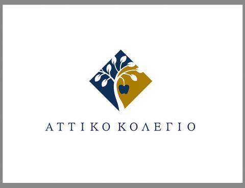 ΑΤΤΙΚΟ ΚΟΛΕΓΙΟ